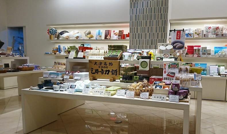 琵琶湖ホテル ショップ