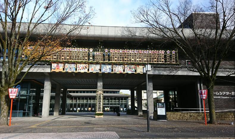 kyoto_kaomise01