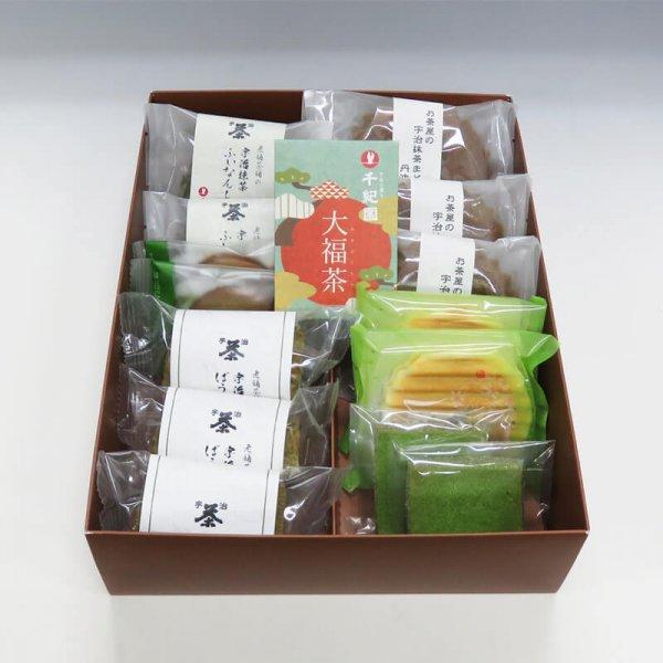 宇治抹茶焼き菓子6種14個詰合せ 大福茶付き