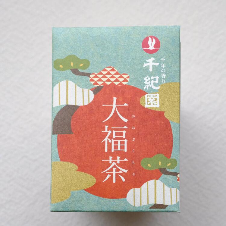 無病息災と家内安全を祈願する大福茶