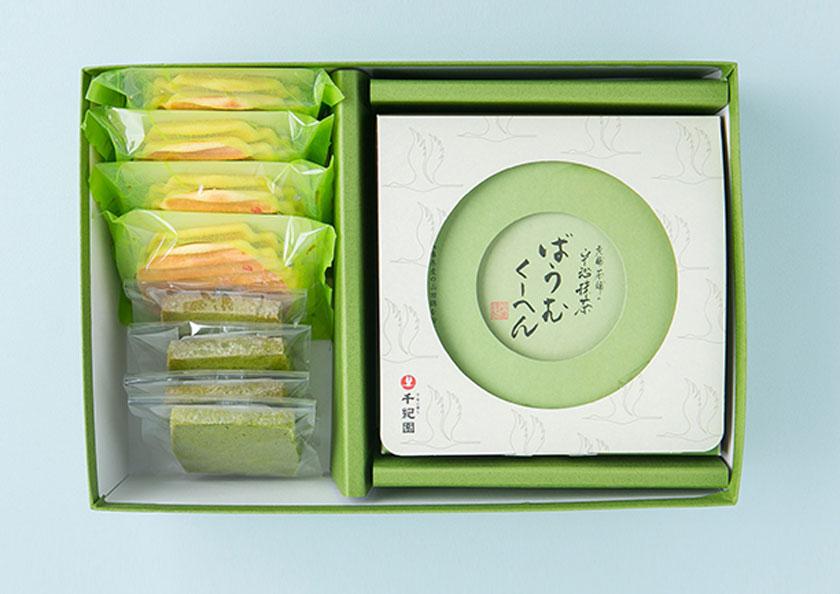老舗茶舗の京都 宇治抹茶焼き菓子の詰合せ