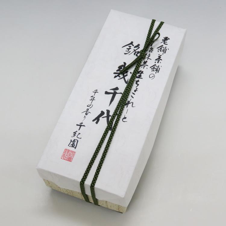 宇治抹茶生チョコレート『幾千代』パッケージ
