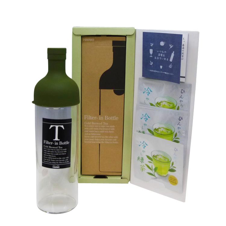 フィルターインボトルとメッセージ付き緑茶のセット