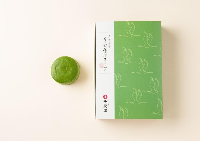 老舗お茶屋千紀園(せんきえん)の京都宇治抹茶濃いチーズケーキ