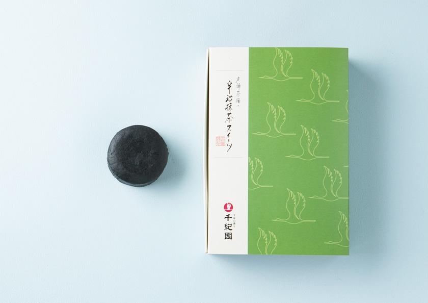 お茶屋 千紀園(せんきえん)がなぜ竹炭のチーズケーキを作ったのか