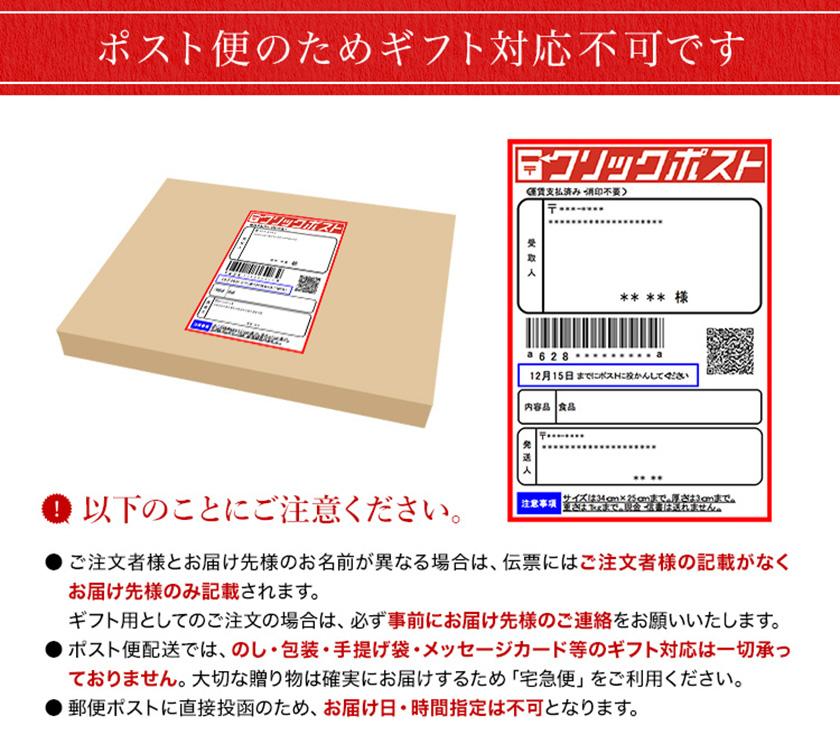千紀園(せんきえん)の京都 宇治抹茶グリーンティー、ポスト便で送ると送料が安い