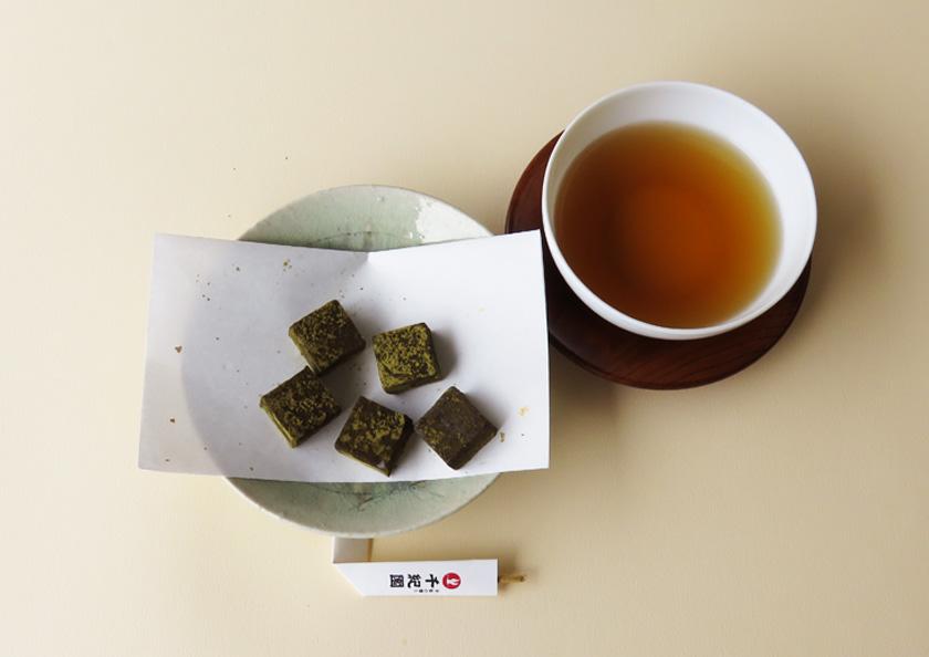 宇治ほうじ茶生チョコレート(12個入り)