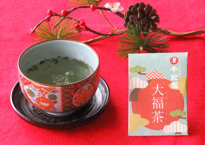 無病息災祈願の大福茶は新年にいただくお茶