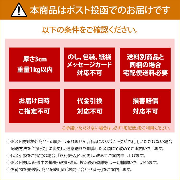 千紀園(せんきえん)の京都 宇治抹茶グリーンティー、ポスト便の案内