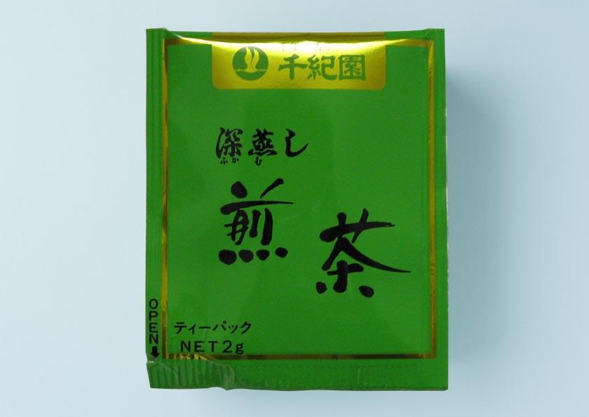 濃厚な香り!深蒸し煎茶ティ−バッグ