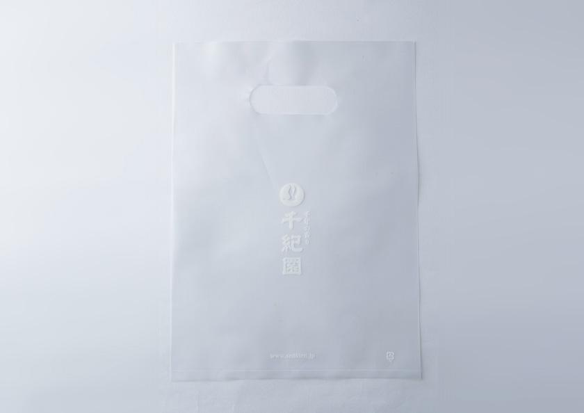 宇治抹茶生チョコレート『お薄茶』(5個入り)