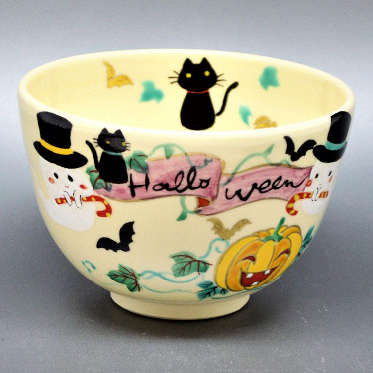 ハロウィンの茶道具